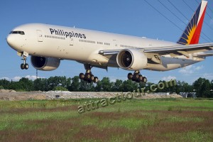 Bacolod-Silay Philippine Airlines