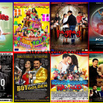 "MMFF 2013 ""Day 8″ Update: Box Office Ranking and Gross Income January 1, 2014"