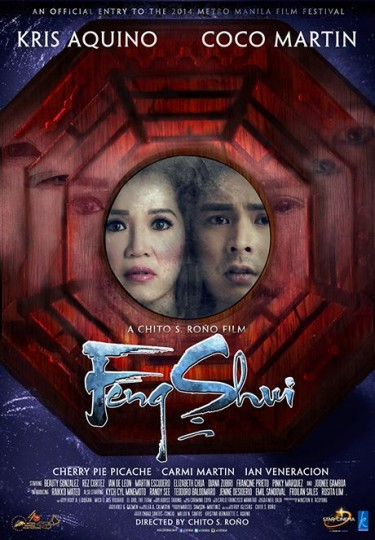 star cinema revealed feng shui 2 official movie poster joining mmff 2014 attracttour. Black Bedroom Furniture Sets. Home Design Ideas