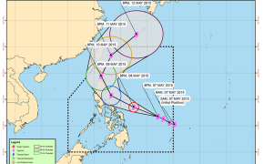 Latest Updates! Typhoon Dodong Signal no. 1 Raised in 7 Areas in Visayas
