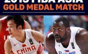 Live Stream: Gilas Pilipinas Vs. China on FIBA Asia 2015 Championship (Gold Medal Match)