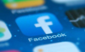 """Facebook Introduces The """"Break-up Protection"""" Application"""