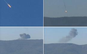 Turkey War Planes Crashed Down In Northern Syria