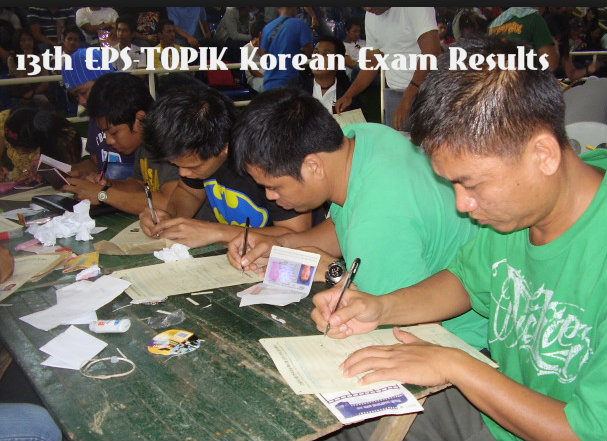 10th eps topik announcement final Korean visa boesl eps-topik online registration korean visa boesl eps-topik: as in the past, government of the republic of korea is pleased to announce for eps-topik registrationthey have been granted to bangladeshi nationals for giving an employment opportunity in their country.