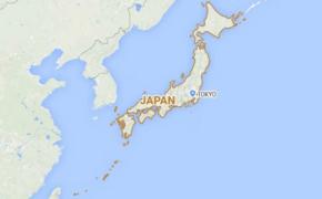 6.0 Magnitude Earthquake hits Japan
