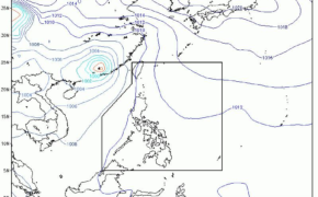 Super Typhoon Lawin Leaves PAR , now Heads to China