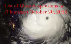 """#WALANGPASOK: Full List of Class Suspensions on Thursday, October 20, 2016 Due to Super Typhoon """"LAWIN"""""""