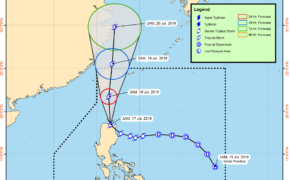 Bagyong Falcon: PAGASA Weather Update on Wednesday, July 17, 2019