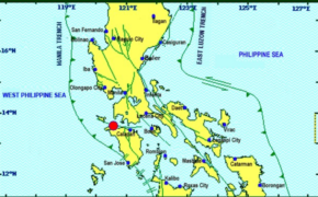 Breaking NEWS: Magnitude 3.9 Earthquake Hits Paluan (Occidental Mindoro) on Wednesday, September 18, 2019