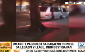 "Viral Now: Actual CCTV Footage of ""White Van"" Kidnapping Incident  in Makati City"