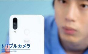 "JUST IN: Japanese Tech Company ""Tone Mobile"" Develops Smartphones That Prohibits Download Of  Naked Photos"