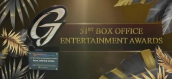 51st GMMSF-BOEA Awards: Kathryn Bernardo and Alden Richards Phenomenal Box Office Stars